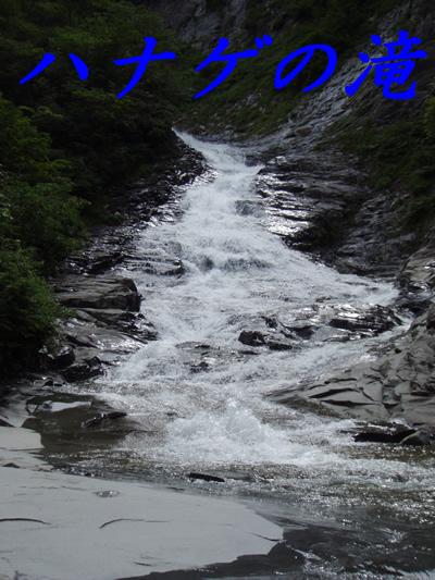 2008.06.25-1.jpg