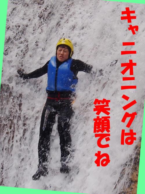 20120903p1.jpg