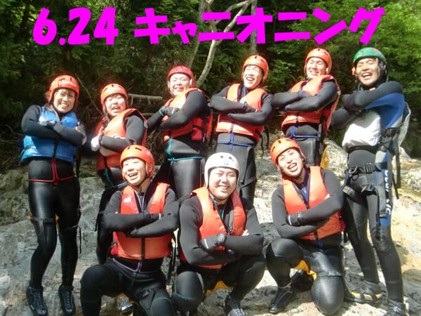 2012624.1.jpg