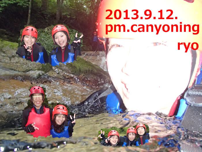 2013.09.12.cany.p.jpg
