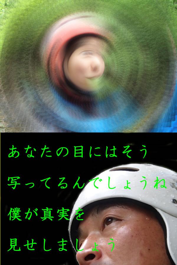 20130820a1.jpg