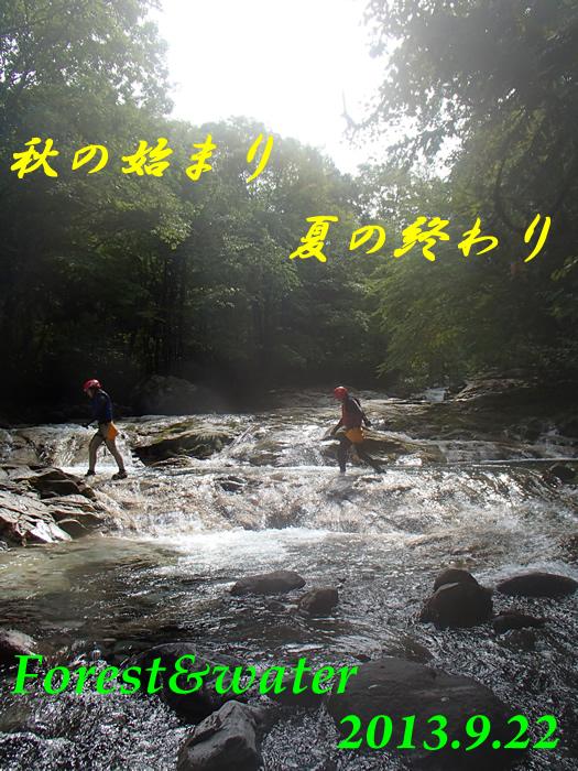 201309222.jpg