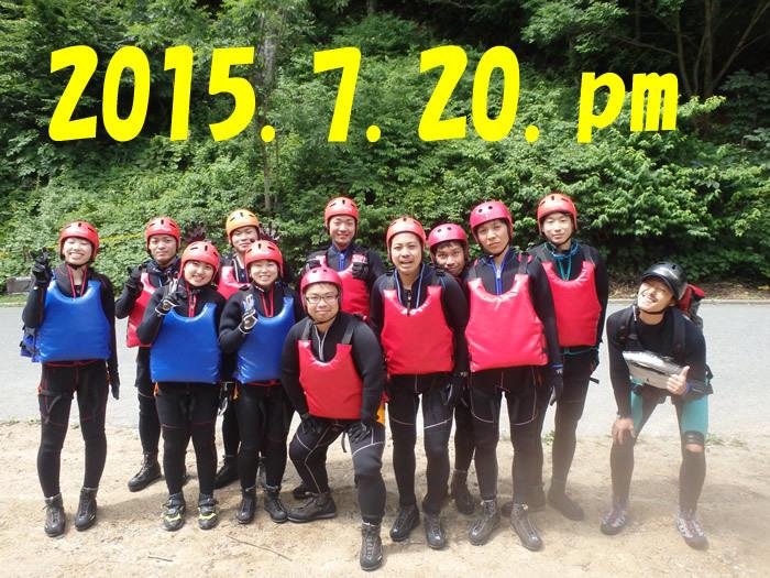2015.7.20.pm1.jpg