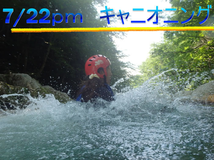 20150722p1.jpg