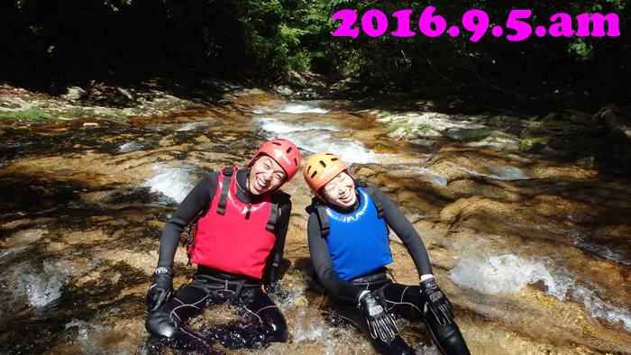 2016.9.5.am1.jpg